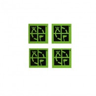 Mini stickers Groundspeak verts - Lot de 4