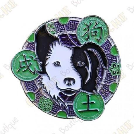 """Géocoin """"Year of the Dog"""""""